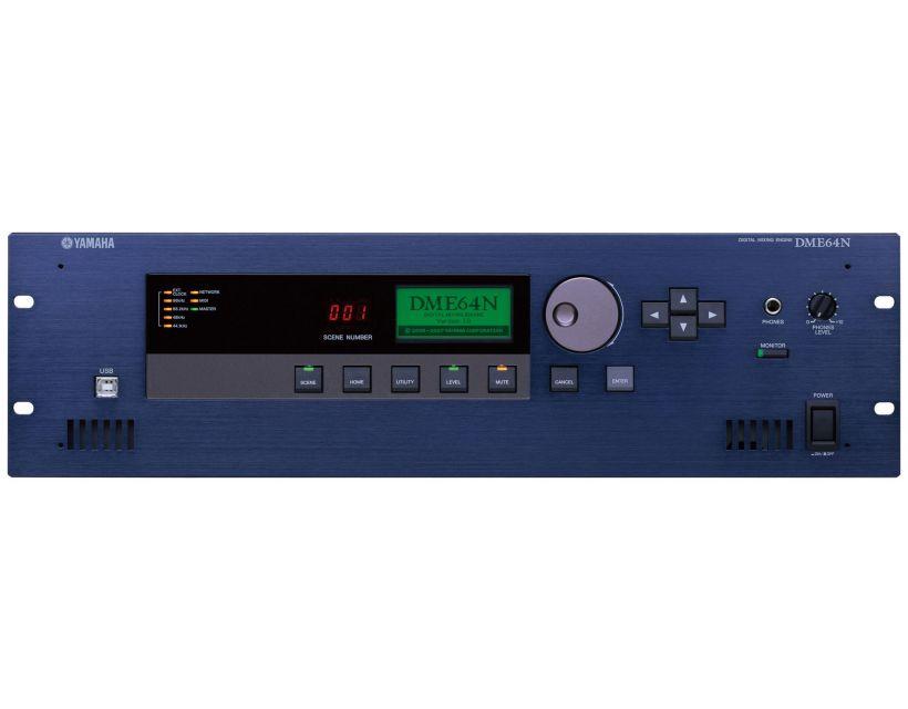 Yamaha DME64N digital mixing engine